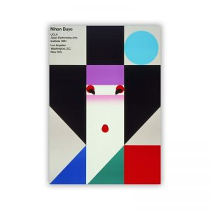 Poster Japonais Abstrait