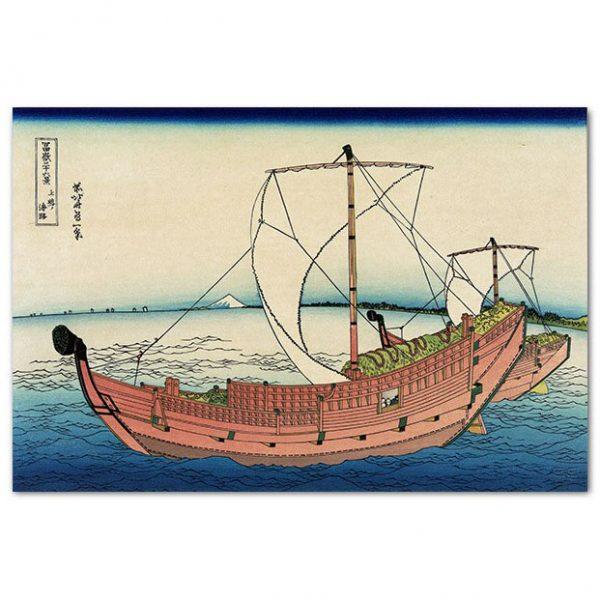 Affiche Paysage Japonais