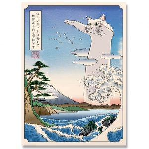 Poster Japon Paysage