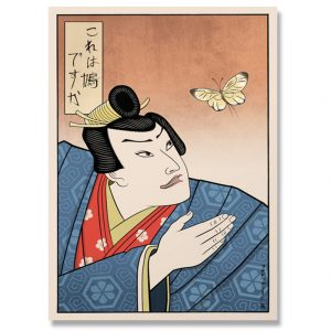 Poster Tissu Japonais