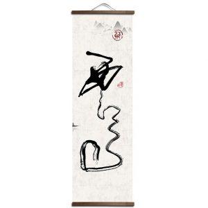 Tableau Japonais Kanji Abstrait