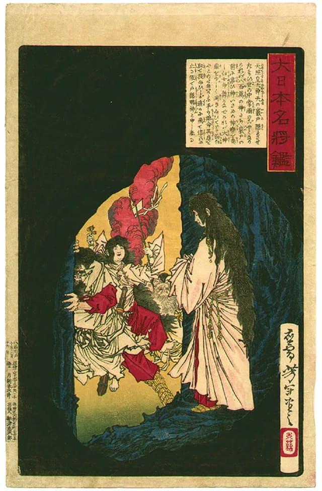 Par Yoshitoshi Taiso, une vue de l'intérieur de la grotte d'Amaterasu alors qu'Omoikane repousse la pierre à l'entrée
