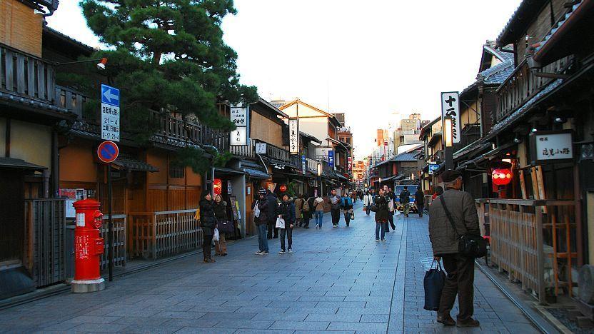 Ville Nippone
