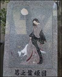 kitsune 3 1